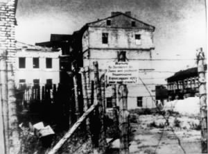 Fence outside the Minsk ghetto.jpg