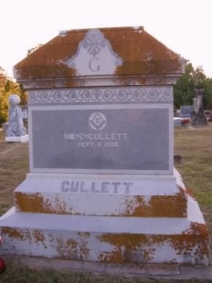Monument to N. C. Gullett