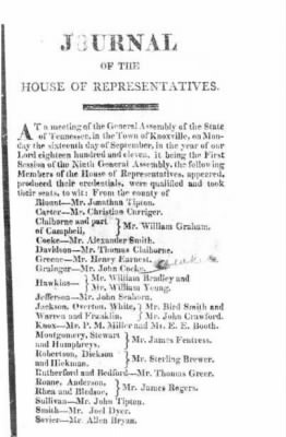 Wm Graham 1812 Member TN House.JPG