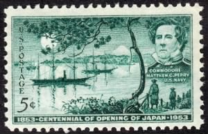 Perry stamp, 1953.jpg