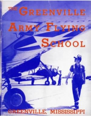 Greenville AFS MS.jpg